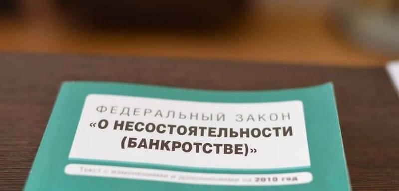 Развенчание в православной церкви: правила и порядок