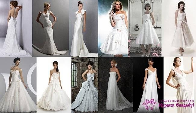 Практичный выбор: вечернее платье в качестве свадебного
