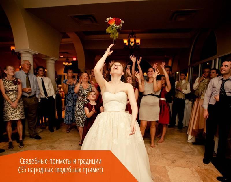 От древних времен до современности или свадебные приметы для невесты