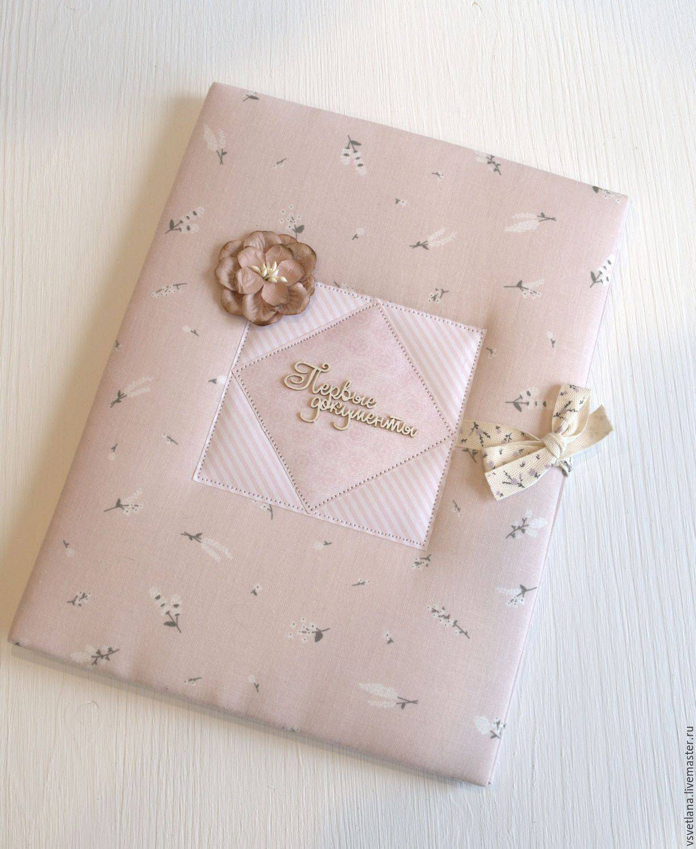Мк свадебной папки для свидетельства | страна мастеров