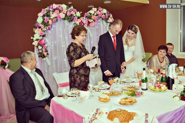 Беспроигрышная свадебная лотерея