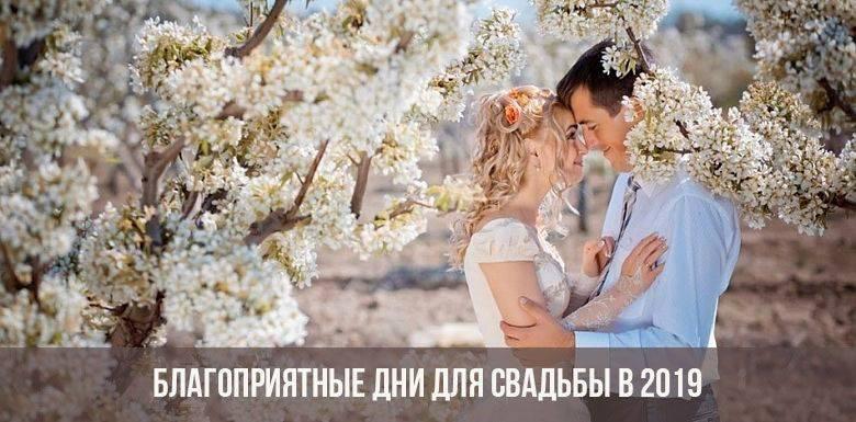 Свадьба в августе: особенности, приметы и благоприятные дни