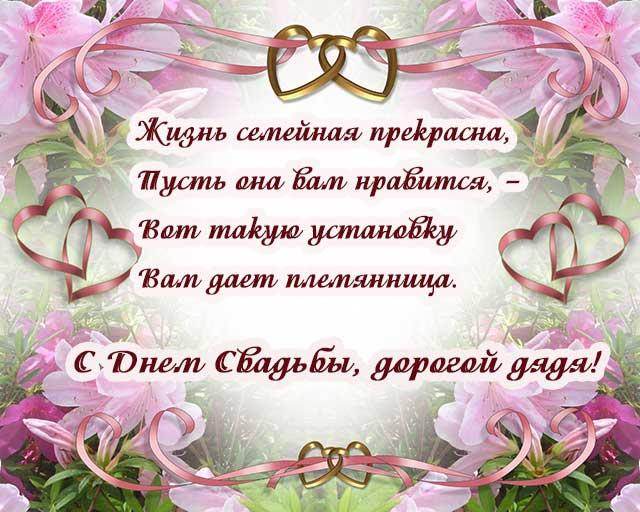 Поздравление с днем свадьбы дочери своими словами. поздравление мамы на свадьбе дочери в прозе