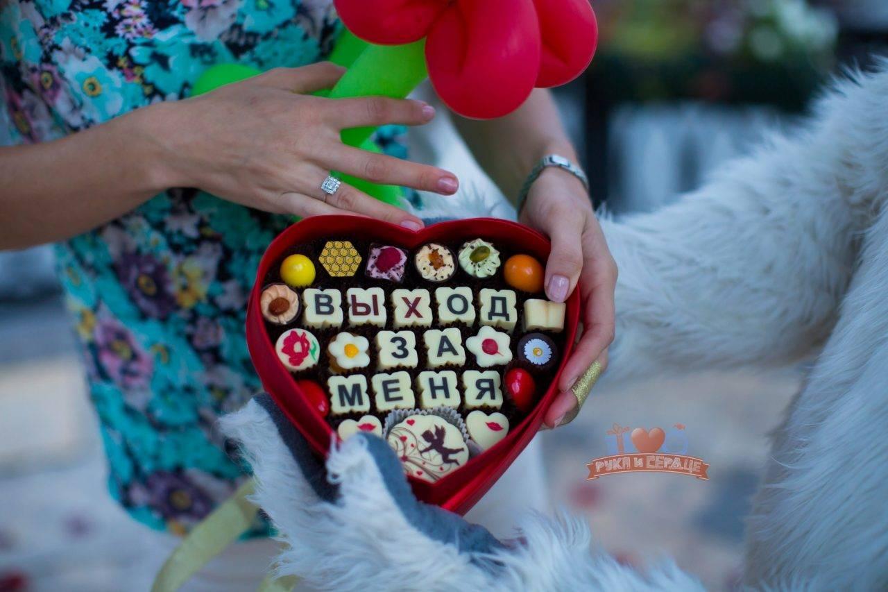 Как сделать предложение руки и сердца: традиционные и оригинальные способы и советы