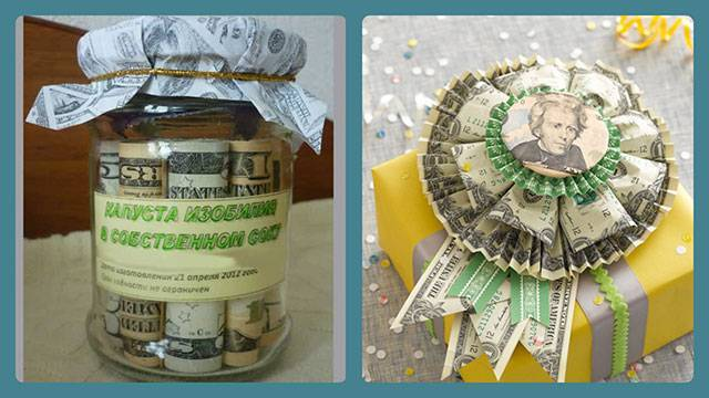 Как подарить деньги на свадьбу  как красиво и креативно оформить подарок