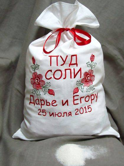 Подарок от родителей на свадьбу: оригинальные сюрпризы молодоженам. что подарить жениху и невесте?