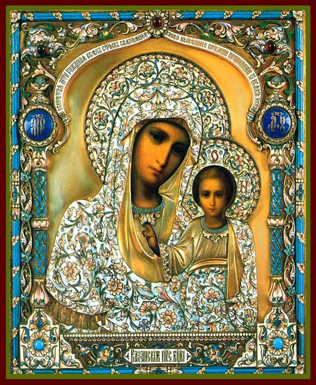 Благословение матери дочери. как благословить молодоженов иконой, что говорить