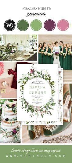 Самые оригинальные пригласительные на свадьбу: фото, идеи пригласительных на свадьбу