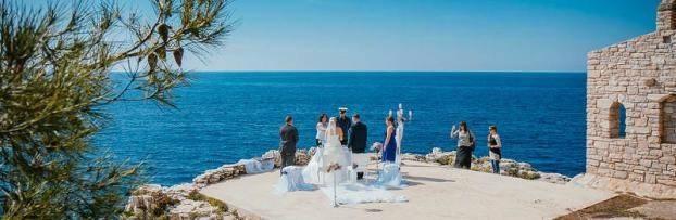 Свадьба дома