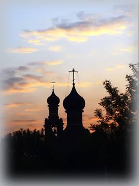 Венчание в православной церкви (правила)