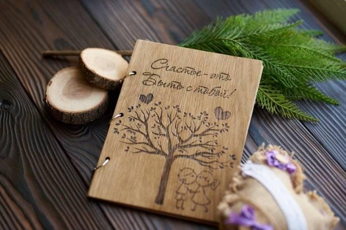Что подарить на свадьбу мужу: трогательные и запоминающиеся варианты подарков