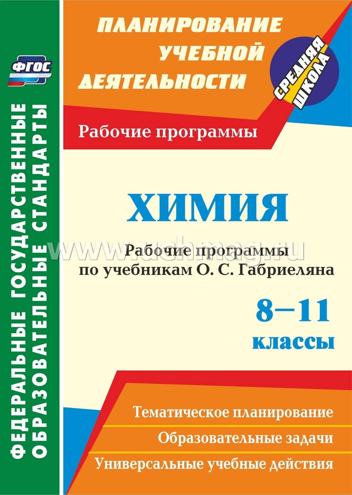 Свадебные прически, макияж и маникюр: 85 свадебных стилистов в москве