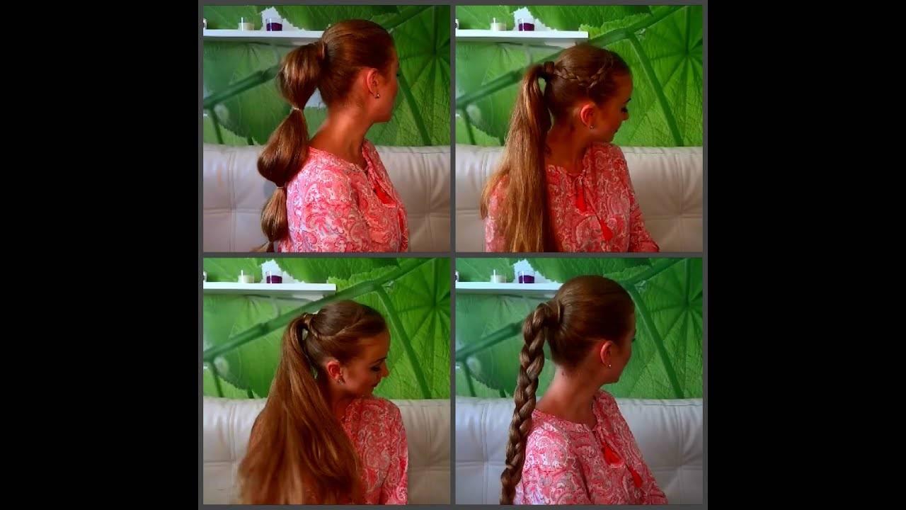 Высокие прически. простые высокие прически на длинные, средние и короткие волосы
