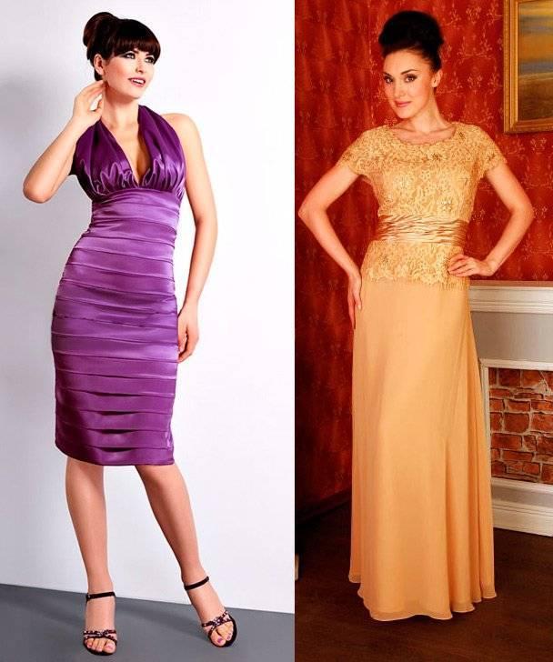 Платья подружек невесты – лучшие фасоны и цвета