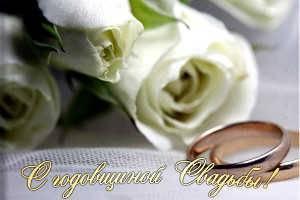 Тост на венчание от друзей. поздравления своими словами подруге с венчанием
