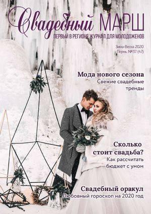 Прически на свадьбу для подружки невесты, фото. прически для свидетельницы, дружки на свадьбу.