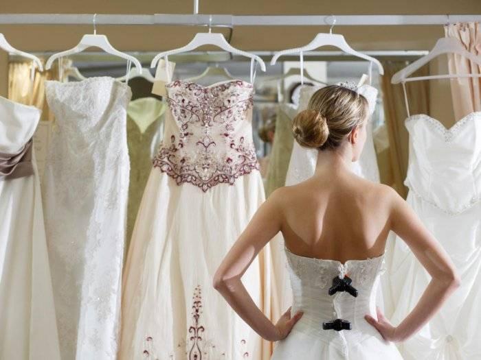 Как выбрать свадебное платье, чтобы оно идеально подходило?
