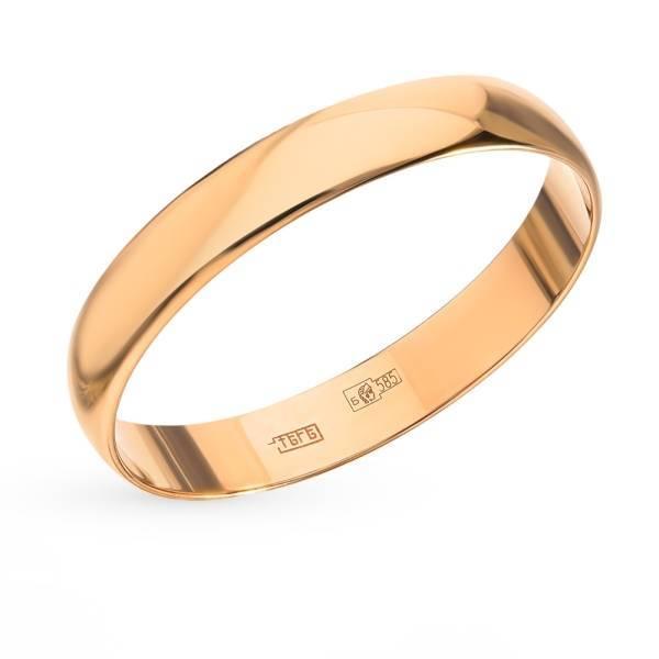 Вдова и обручальное кольцо
