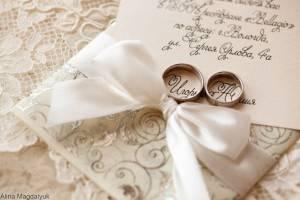 Как правильно подписать от кого открытка. как подписать открытку от души и с любовью. если гость является близким родственником или знакомым