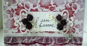 8 лет совместной жизни: какая свадьба, что дарят супругам, поздравления с годовщиной
