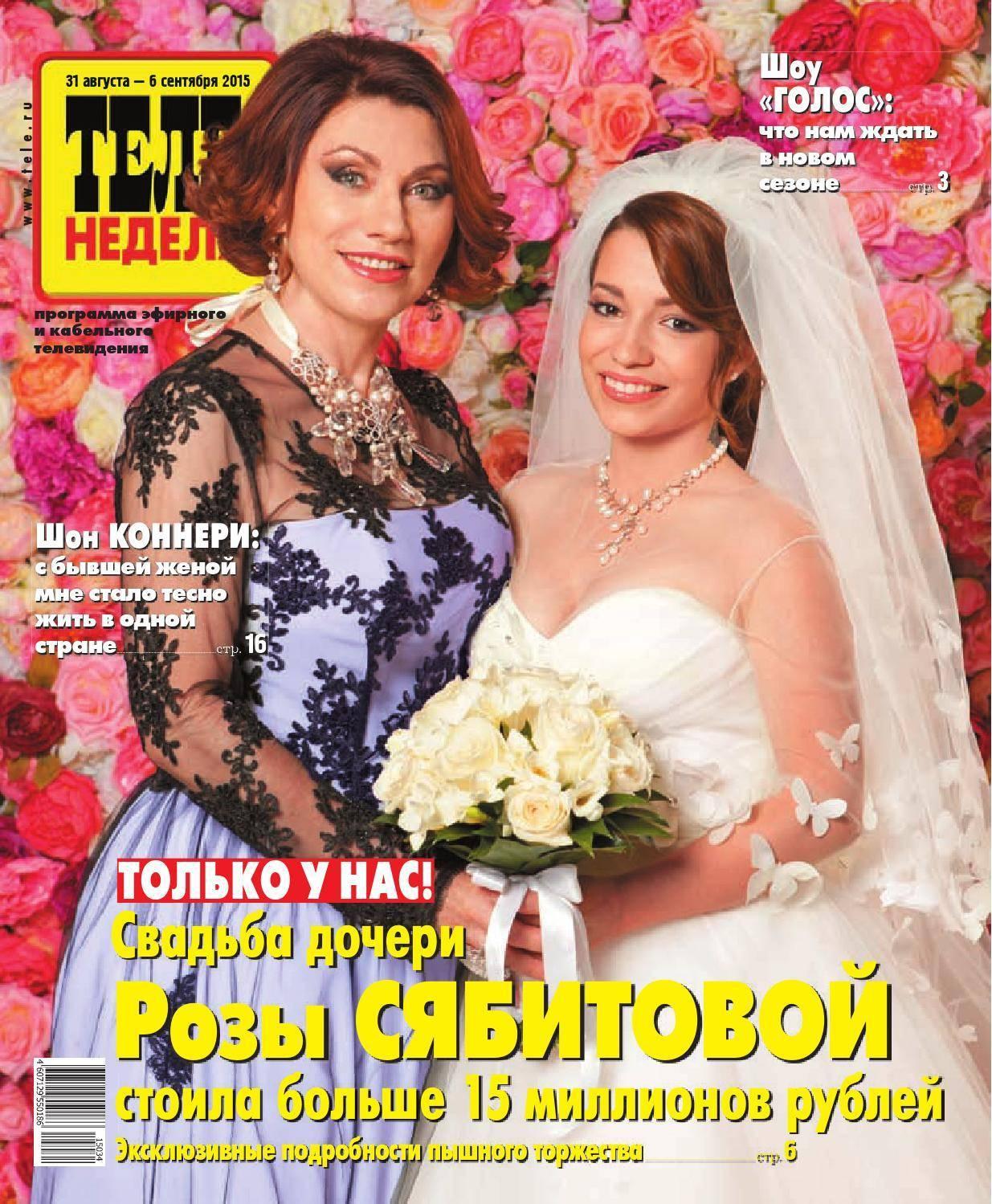 Похищение невесты: традиции и современность. зачем крадут невест на кавказе