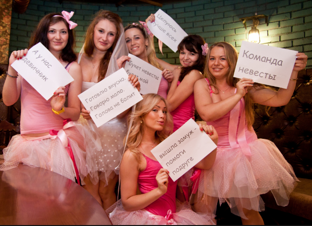 Прикольные конкурсы на девичник для невесты и подружек: делаем праздник незабываемым