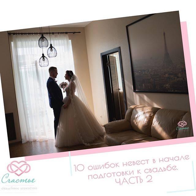 Как должен выглядеть жених на свадьбе? мужской облик под стать невесте