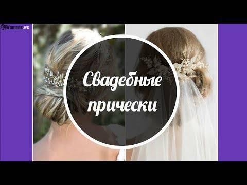 Стрижки звезд (32 фото): модные женские стрижки российских знаменитостей и звезд голливуда
