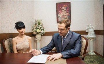 Как проходит неторжественная регистрация брака?
