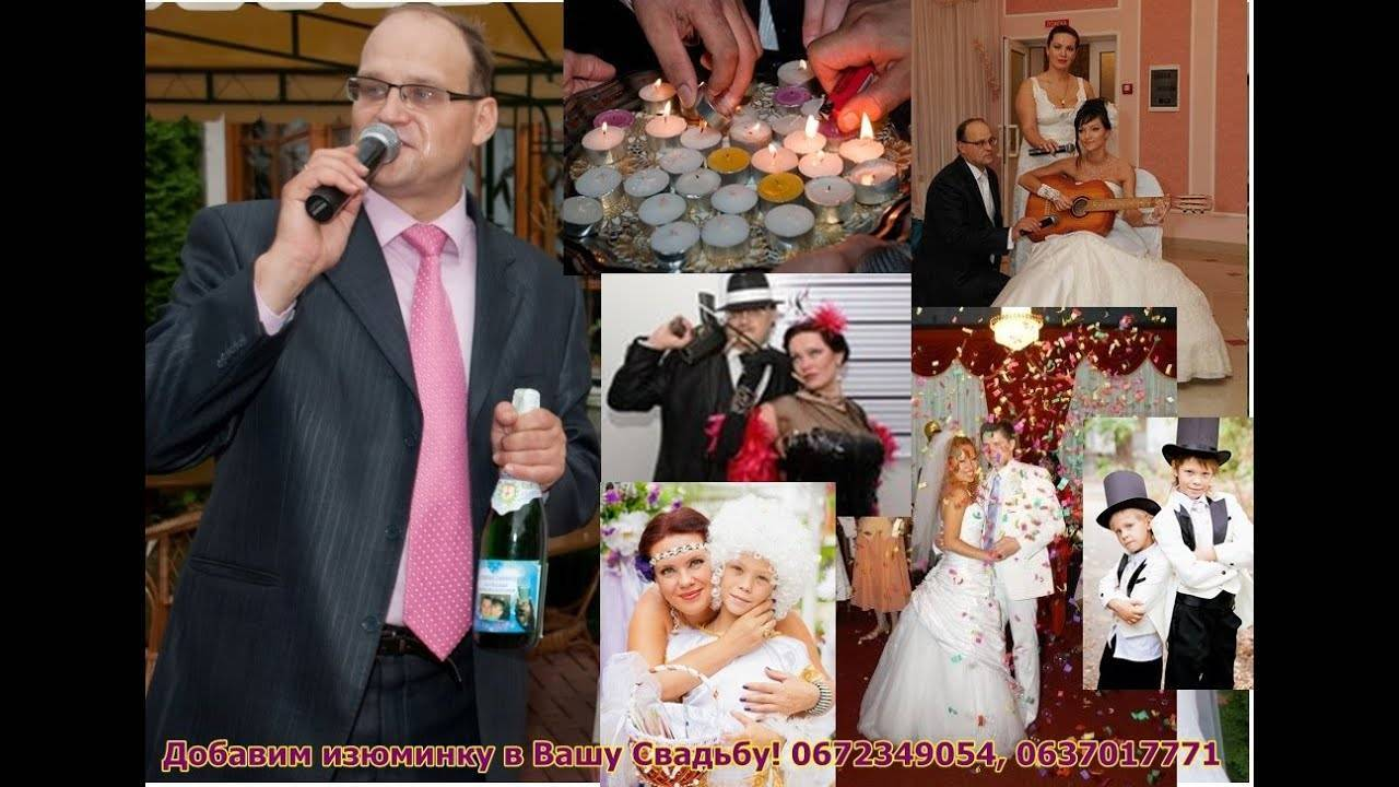 Меню на свадьбу дома  фото, рецепты