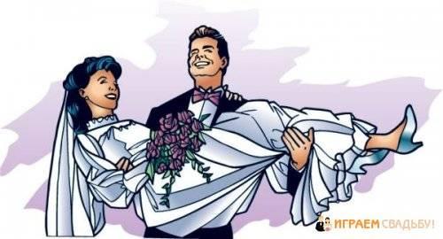 Кража невесты на свадьбе сценарий с конкурсами
