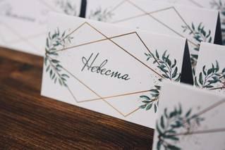 Карточки рассадки гостей