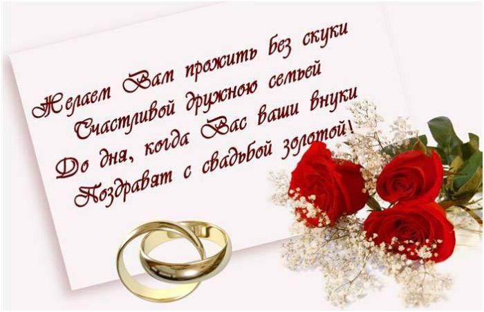 65 лет ( железная свадьба)
