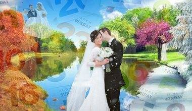 Когда лучше играть свадьбу в 2020 году: благоприятные даты и месяцы
