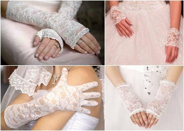 Невеста-скромница, или какие свадебные перчатки выбрать