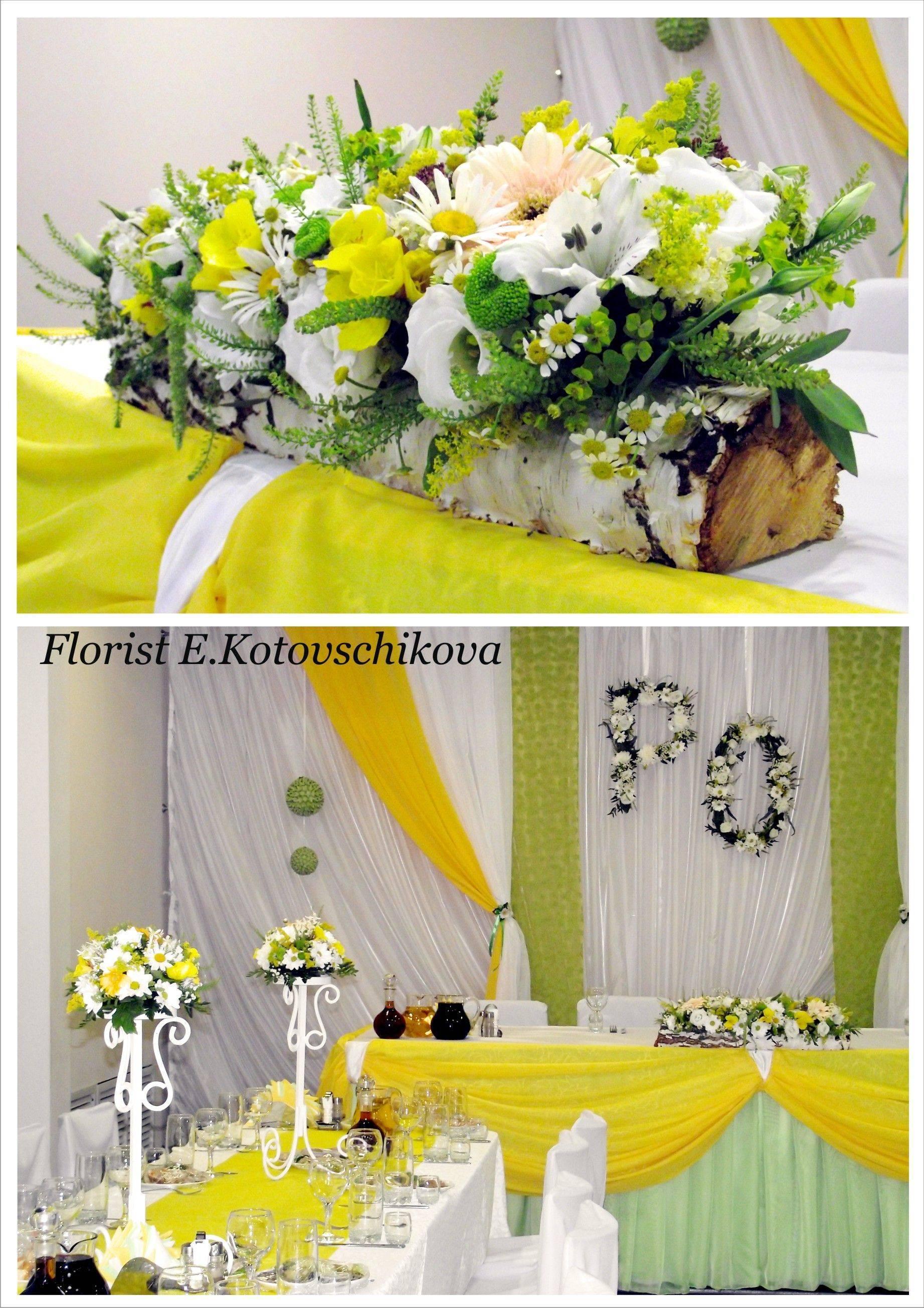 Свадьба в лимонном стиле | хоровод праздников
