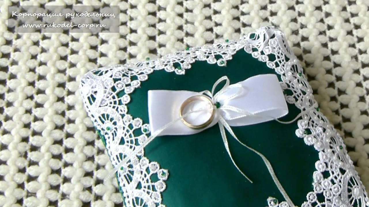 Свадебная подушечка для колец своими руками: советы и идеи