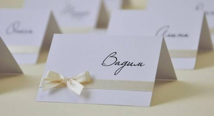 Рассадочные карточки на свадьбу своими руками, мастер-класс