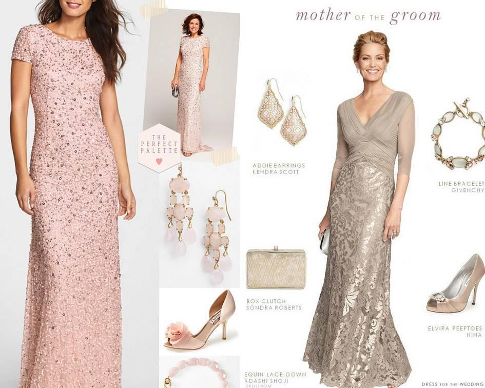 Платья на свадьбу для мамы