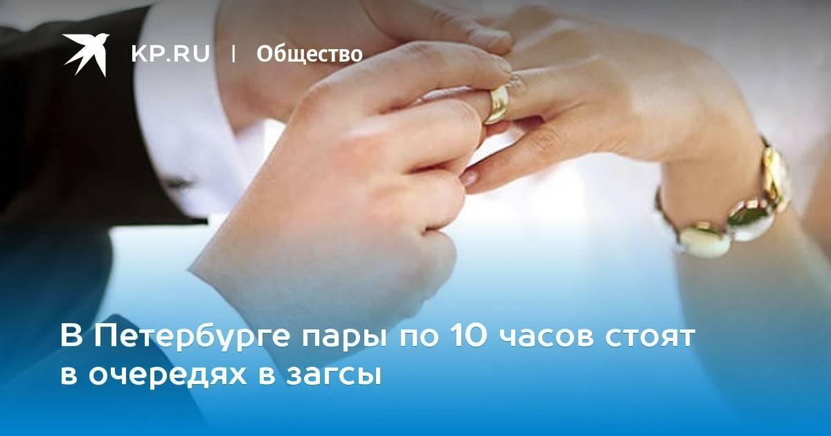 ᐉ сколько ждать после подачи заявления в загс в 2020. mainurist.ru