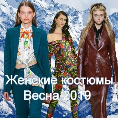 Костюмы для полных женщин (84 фото): вечерние костюмы больших размеров, модные 2020 с платьем, нарядные, фасоны и модели