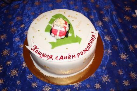 Вопросы о многоярусном торте.