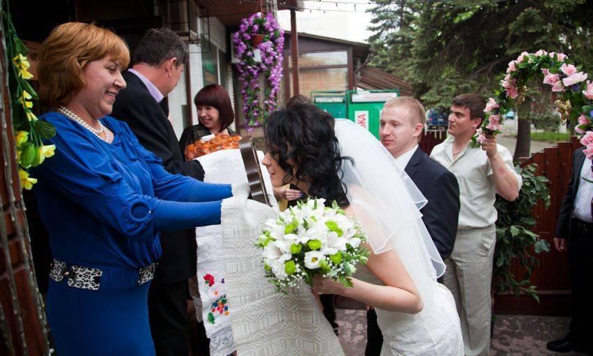 Свадьба благословение родителей невесты. благословение родителей на свадьбе: правильные слова молодым