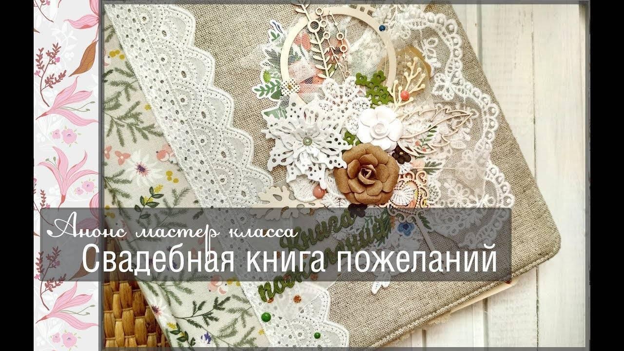 Буквы на свадьбу — приветственные, поздравительные или особые слова для фотосессии + 69 фото