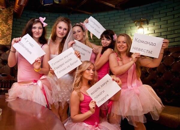 Что дарить на девичник невесте? топ-10 подарков