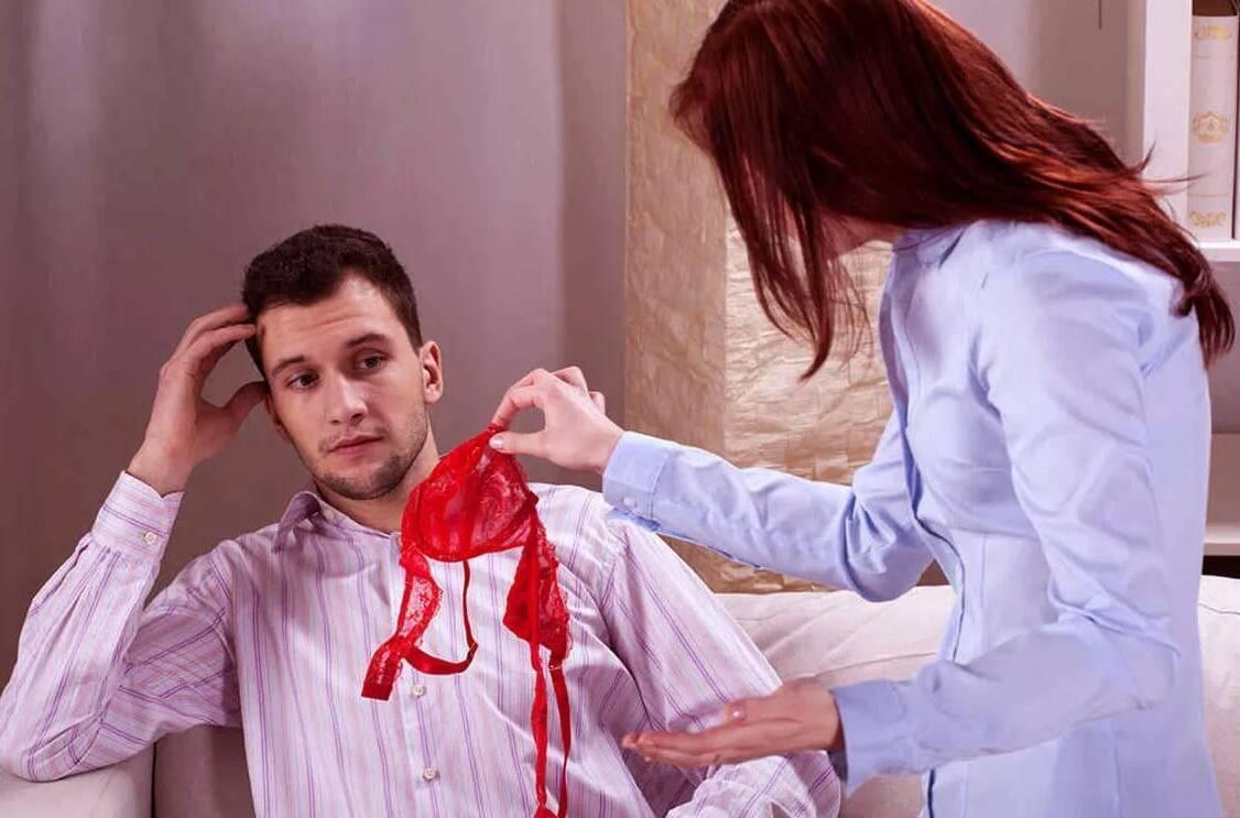 Почему муж изменяет, но не уходит от жены