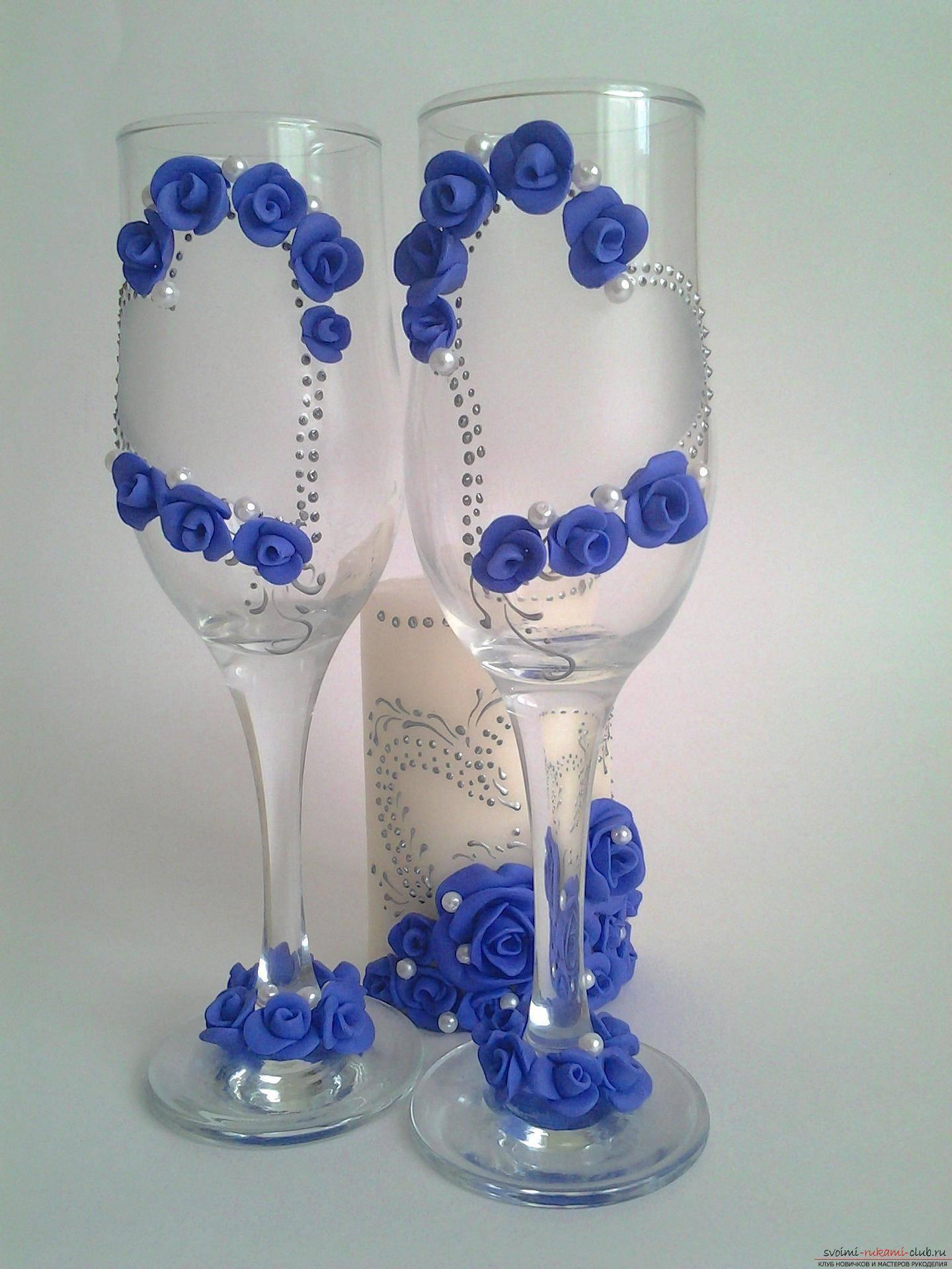 Мастер-класс свадебные бокалы своими руками