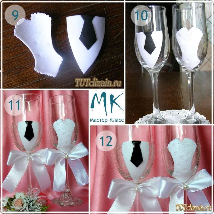 Декор свадебных бокалов: 11 способов украшения