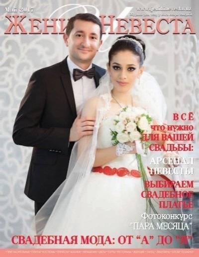 Как выбрать свадебное платье: 10 типичных ошибок невест