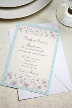 Пригласительные на девичник  для подруг невесты
